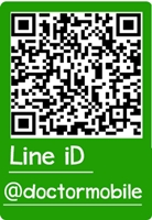 line @doctormobile